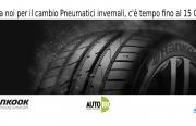 Cambio pneumatici invernali fino al 15 Giugno, fatti consigliare al meglio